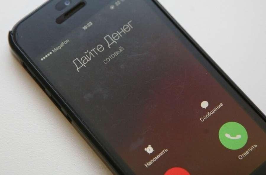 Полицейские Армавира продолжают получать заявления о телефонных мошенниках
