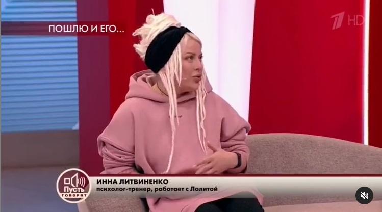 Работа для девушки армавир работа в иркутске для девушек без опыта работы